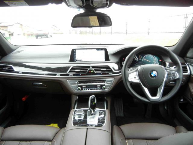 滋賀県中古車 BMW 7シリーズ 740i Mスポーツ