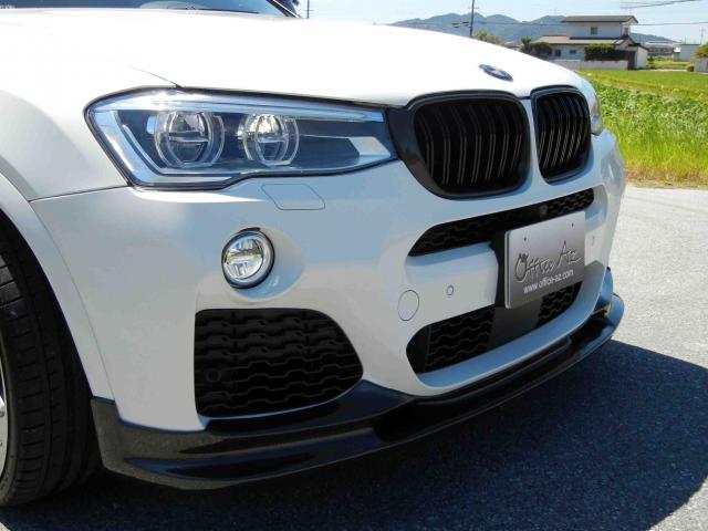 滋賀県中古車 BMW X4 M40i