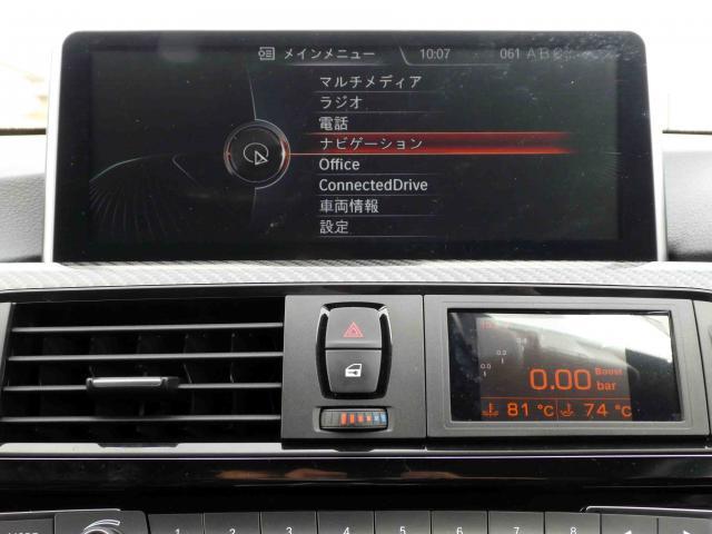 滋賀県中古車 BMW M4 M4 クーペMDCT