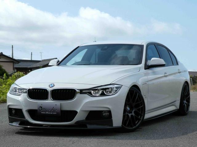 BMW 3シリーズ 330e iパフォーマンスMスポーツ