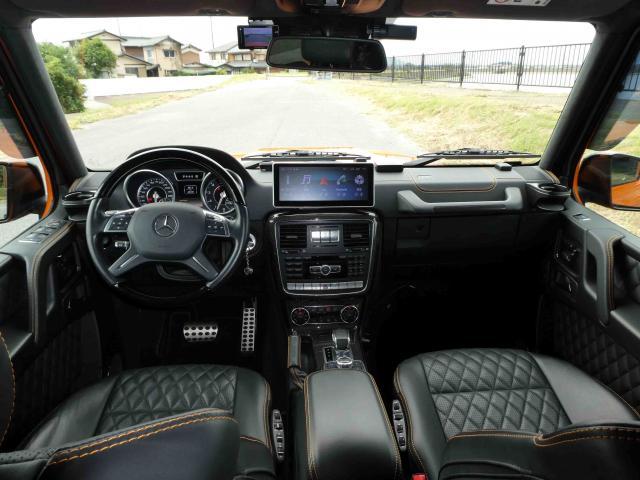 滋賀県中古車 メルセデスベンツ Gクラス AMG G63 クレイジーカラーリミテッド
